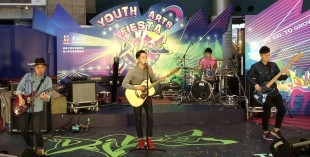 東華三院「DARE! Youth Arts Fiesta」青年壓軸滙演